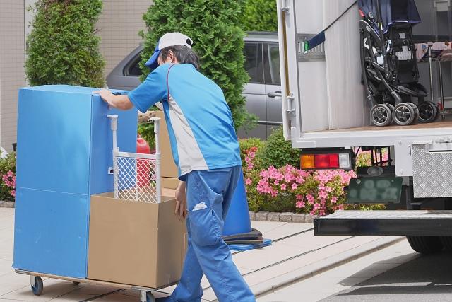 転勤・転職のタイミングで自宅を住み替える時のポイント~売却活動の流れから移転先の物件選びのコツまで徹底解説~