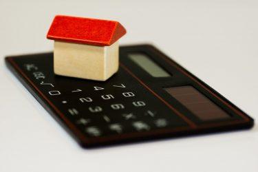 不動産売却後の確定申告のポイントは?計算方法や必要書類をチェック