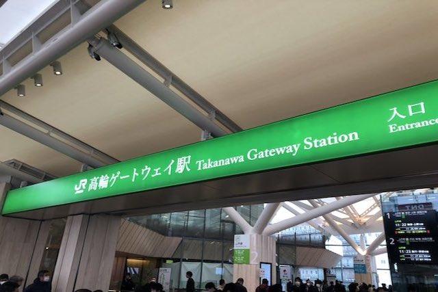 2020年最新版|東京都港区の芝浦〜港南エリアのマンション事情を探る