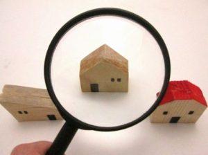 不動産売却の一括査定を利用する際の注意点