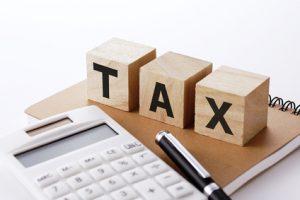 不動産を売却した時の税金~譲渡所得や相続まで徹底解説~