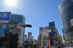 渋谷区のマンション相場を探る!今買い時、売り時の場所はどこ?