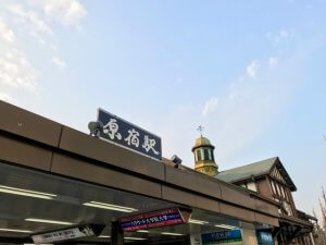 【2019年最新版】JR山手線沿いのマンション相場は?代々木駅のマンション相場を徹底解剖!