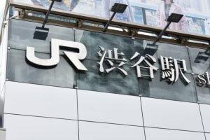【2019年最新版】JR山手線沿いのマンション相場は?渋谷駅のマンション相場を徹底解剖!